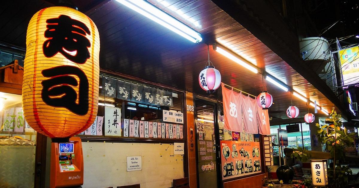 単身者、夫婦向けサービスアパート グリーンライフ 日本食レストラン あさみ