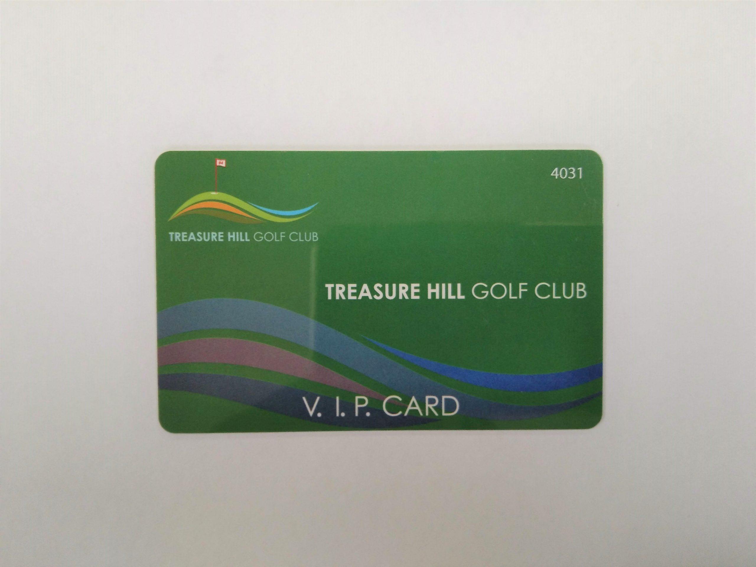 グリーンライフサービスアパート トレジャーヒル会員カード